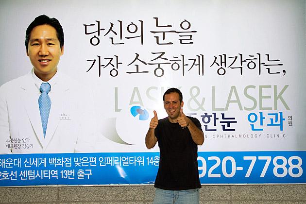 Advertisement-Lasik-Surgery