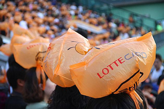 Lotte Card