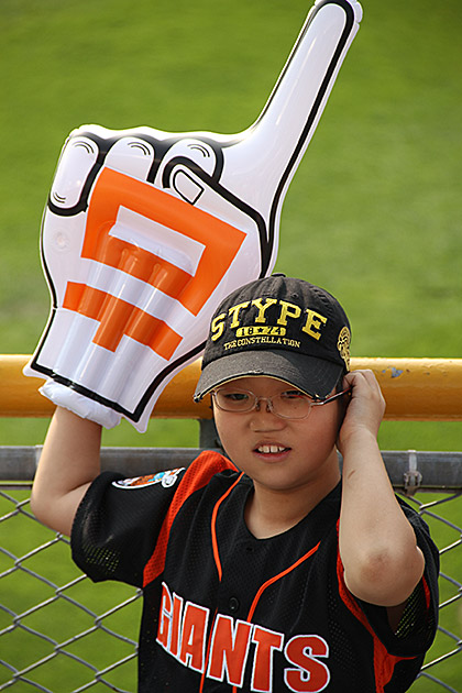 Lotte-Giants-Number-1