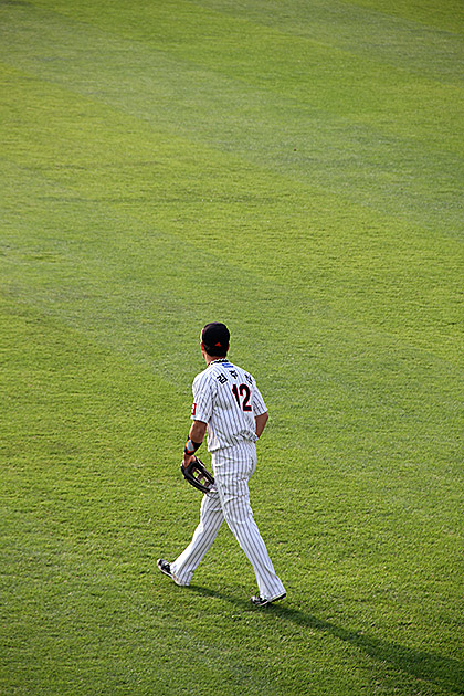 Lotte Giants Walk
