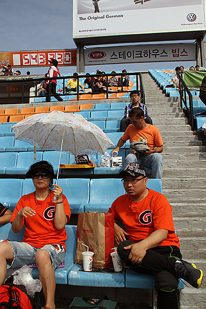 Secret Lotte Fans