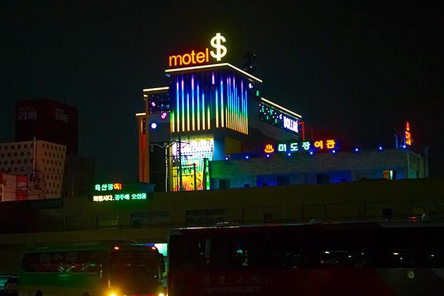 Sex Motel Korea