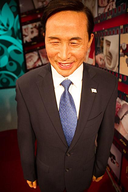 Korean-President