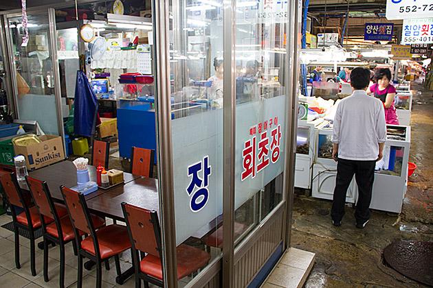 Market-Restaurant-Busan