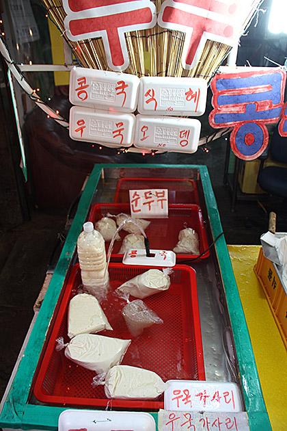 Tofu Stand