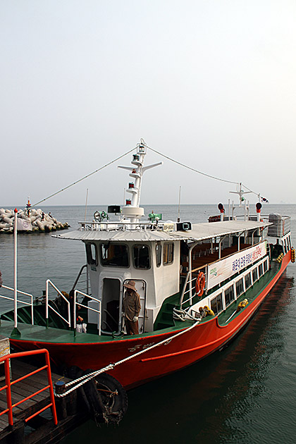 Korea Schiff