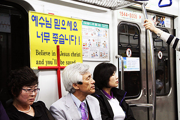 Jesus in Busan