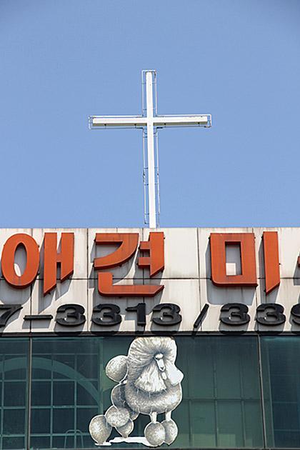 Weird Church Korea
