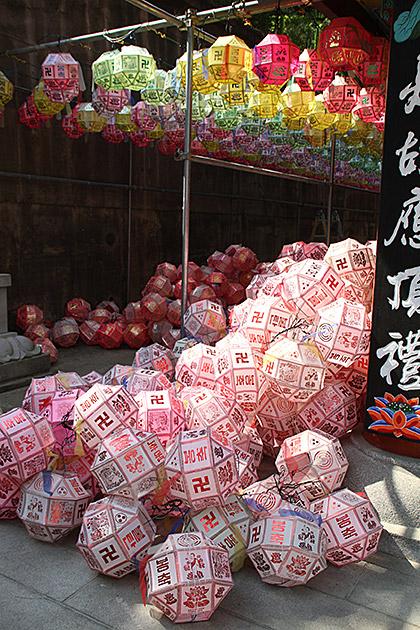 Buddha Lottery