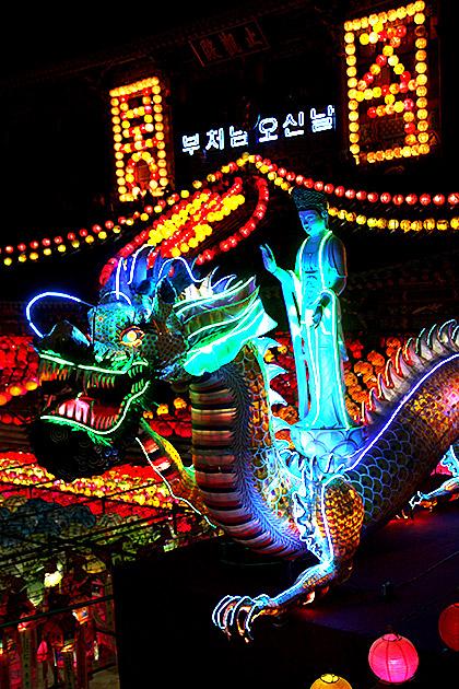 Dragon-Festival-Busan