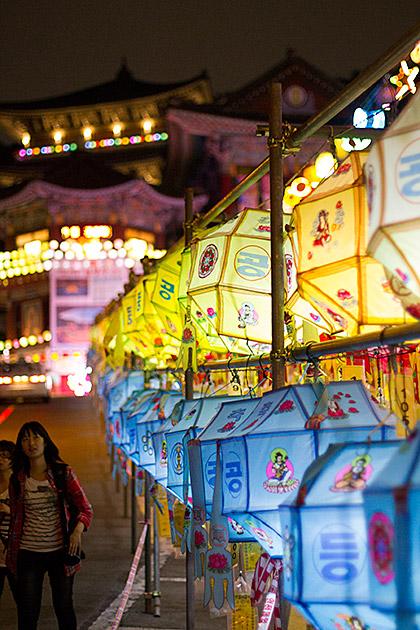 Night Walk Busan