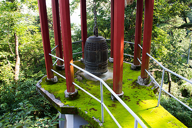 Busan Bell