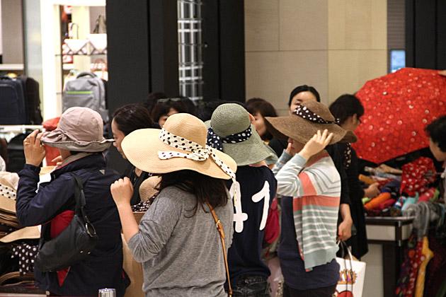 Korean Fashion Busan