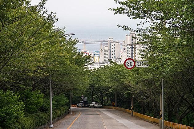 City Walk busan