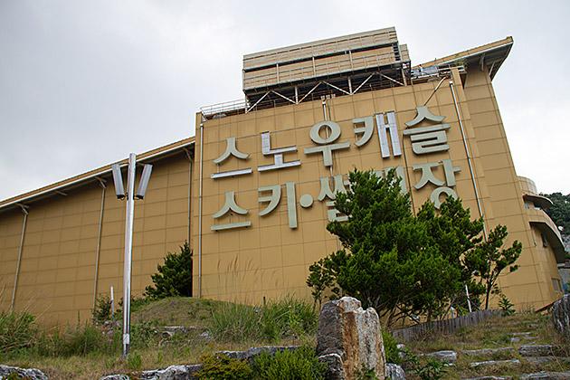 Fail Project Busan