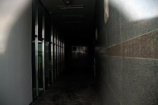 Spooky Korea