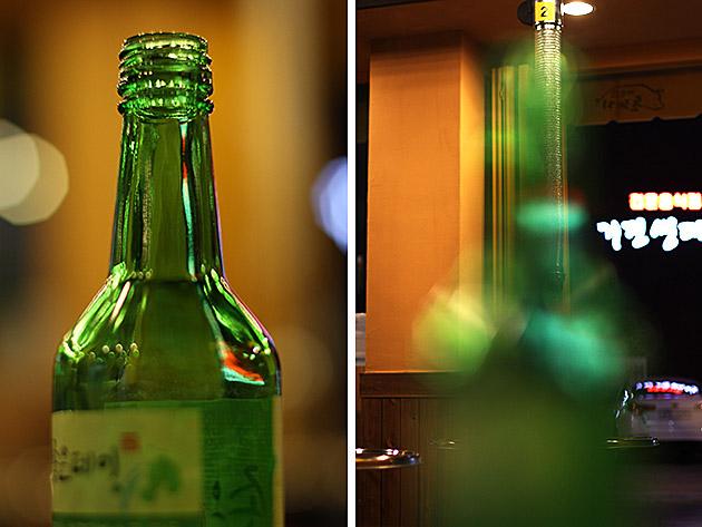 Soju Drunk
