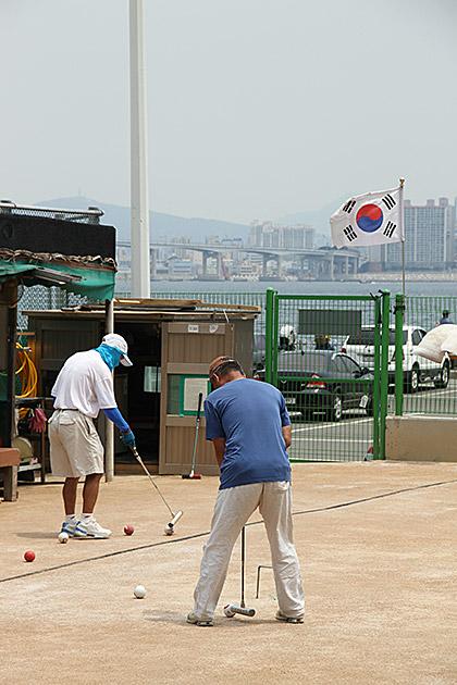 Korean Sports