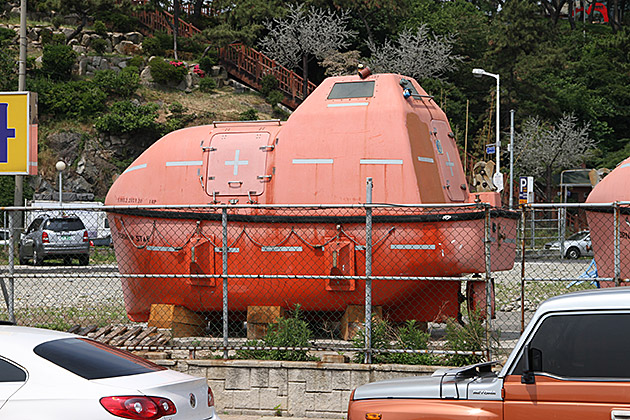 Korean-Submarine