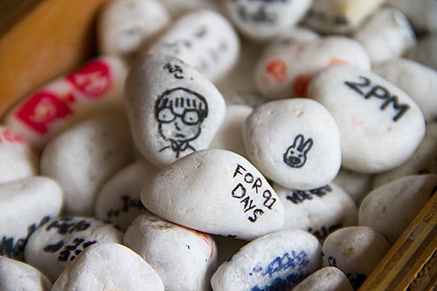 Stone Travel Blog