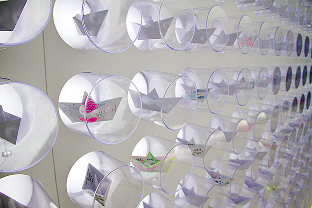 Korean Paper Boat