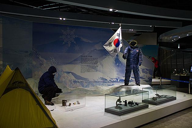 Arctic-Korea