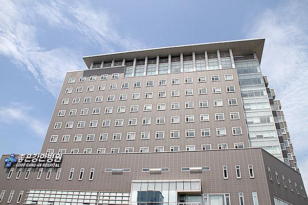 Good-Gang-An-Hostpital-Busan