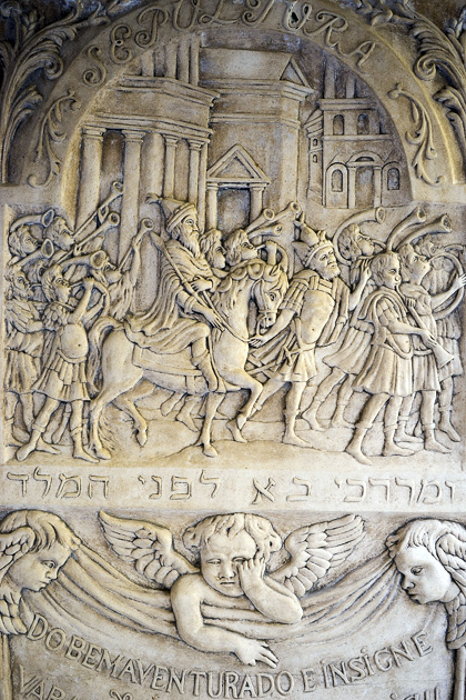 The Mikvé Israel-Emanuel