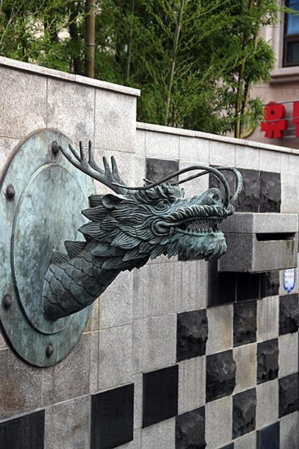 Spa Dragon