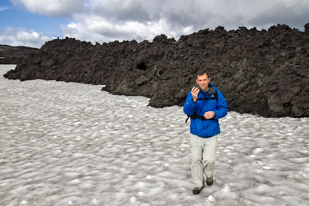 Eyjafjallajökull Lava