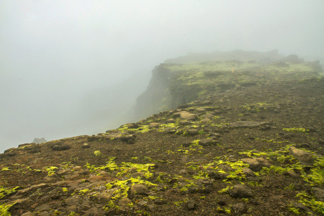 Fog Cliff Iceland