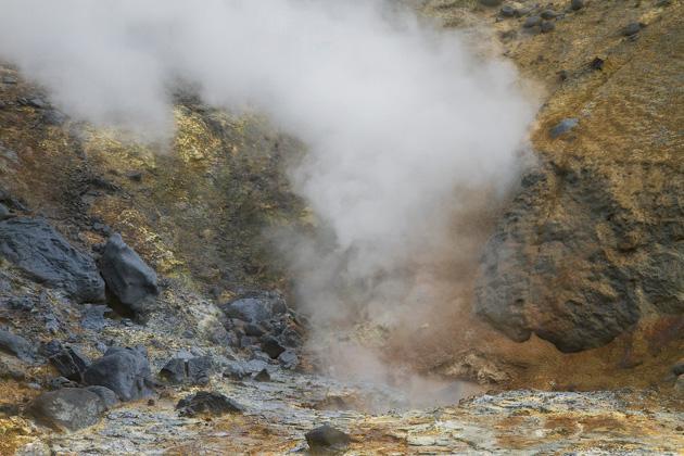 Reykjadalur Travel Blog