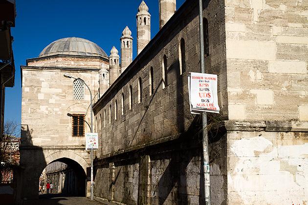 Mosque-Gate-Uskudar