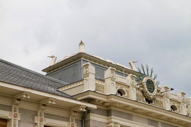 Bebek Palace