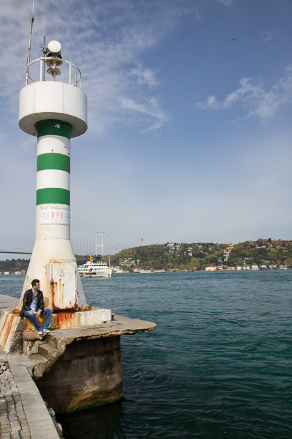 Bebek Lighthouse