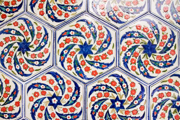 Bursa Tiles