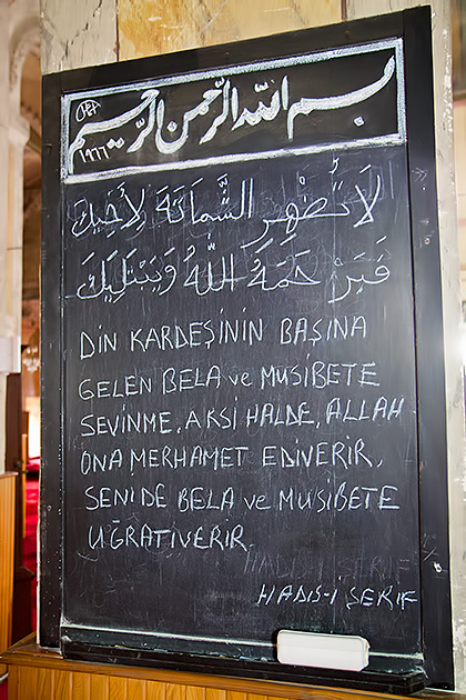 Mosque-Black-Board