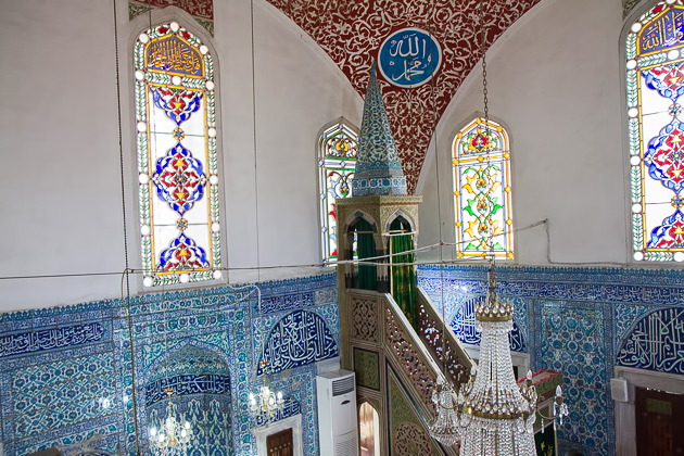 Çınılı Camii Istanbul