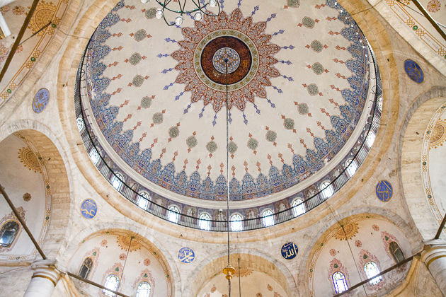 Eyüp Inside Mosque