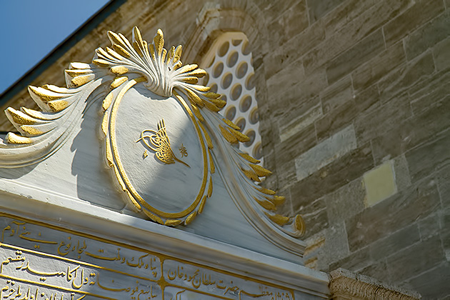 Fatih-Camii