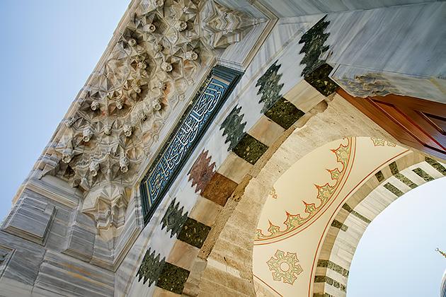 Fatih-Gate