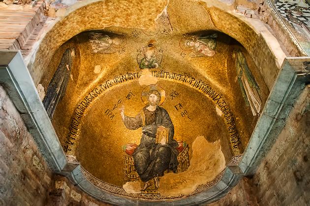 Istanbul Mosaics Museum