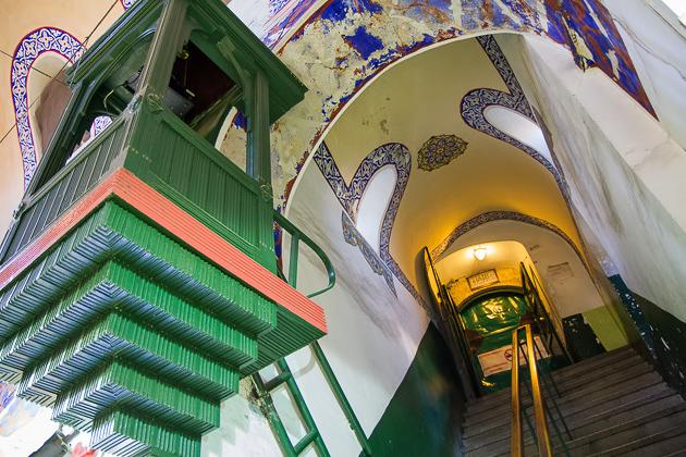Mosque Inside Grand Bazaar
