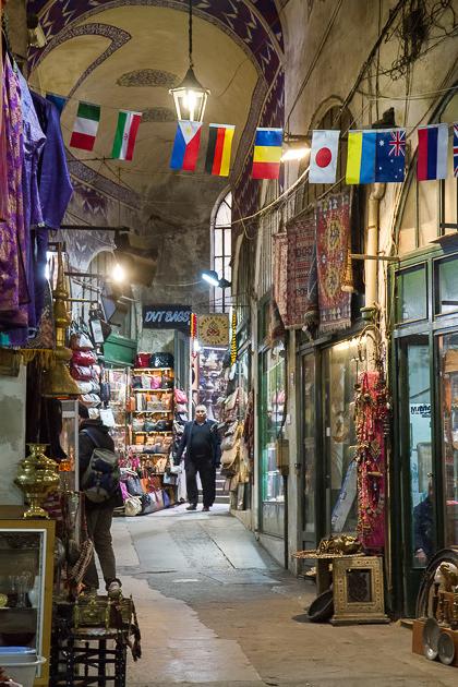Empty Street Grand Bazaar