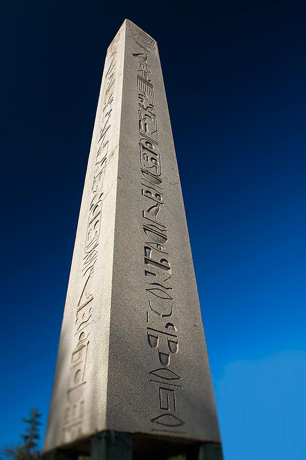 Walled-Obelisk-Istanbul