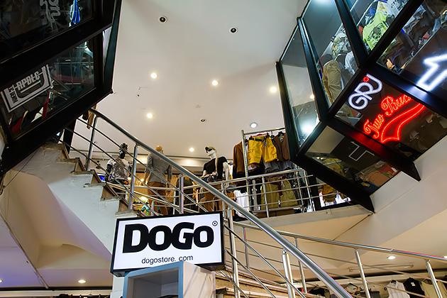 Atlas-Dogo-Store