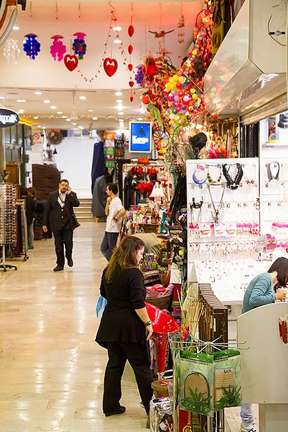 Atlas-Shopping