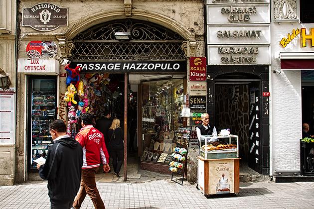 Hazzopulo-Passage-Entrance