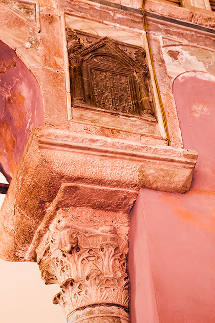 Red-Stone-Mosque