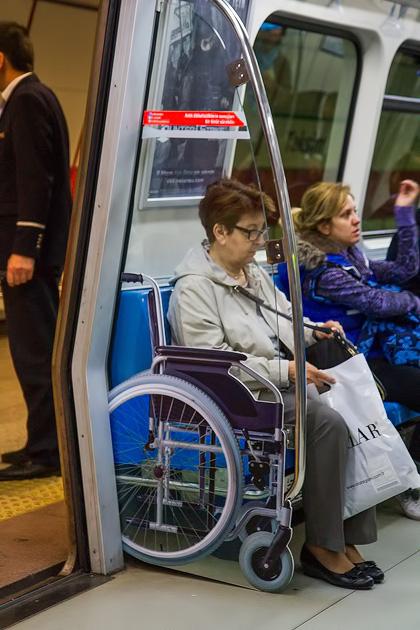 Wheel Chair Istanbul